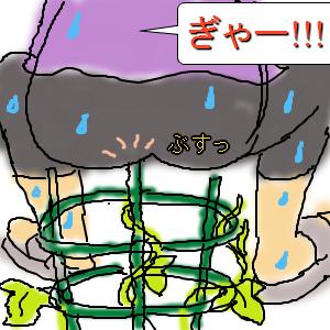 Cocolog_oekaki_2011_07_01_22_33
